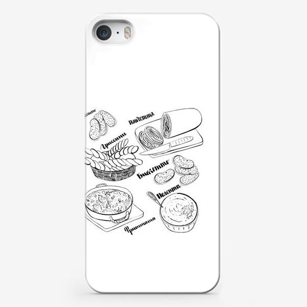 Чехол iPhone «Итальянский аппетитный обед»