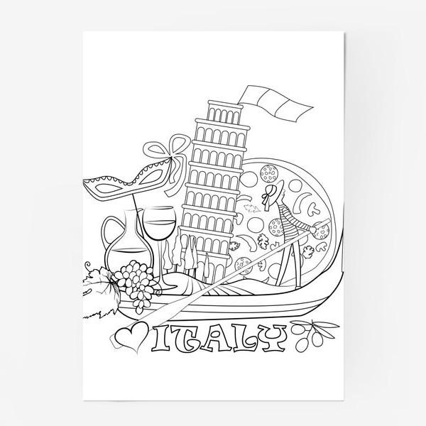 Постер «Итальянская Раскраска. Гондола, везущая на себе символы Италии. Раскраска»