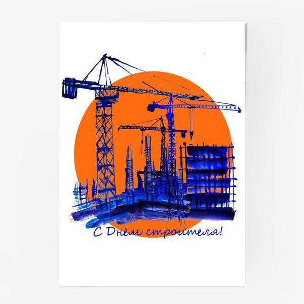 Постер «Акварель в синих тонах, изображающая стройку и подьемные краны к Дню строителя»
