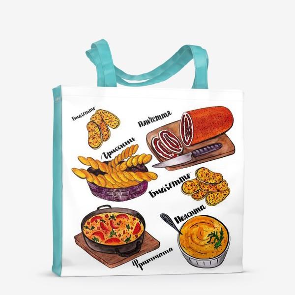 Сумка-шоппер «Итальянский обед»