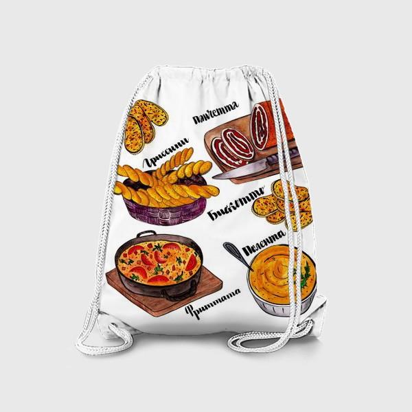 Рюкзак «Итальянский обед»