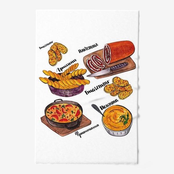 Полотенце «Итальянский обед»