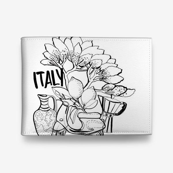 Кошелек «Юг Италии»