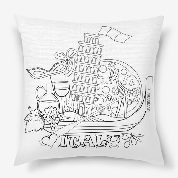 Подушка «Итальянская Раскраска. Гондола, везущая на себе символы Италии. Раскраска»