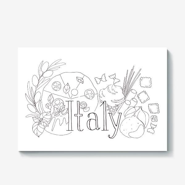 Холст «#ИтальянскаяРасскраска»