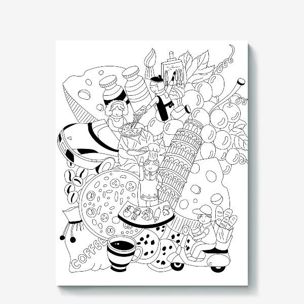 Холст «Итальянский дудл.Раскраска»
