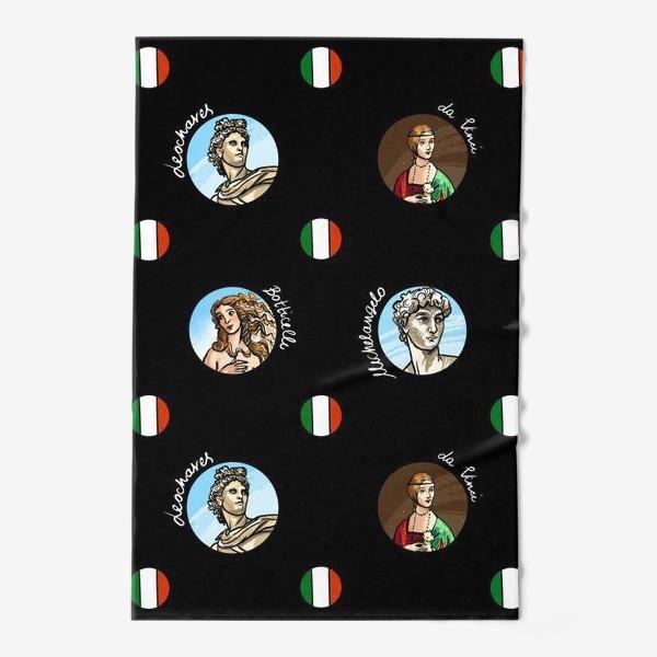 Полотенце «Искусство Италии»