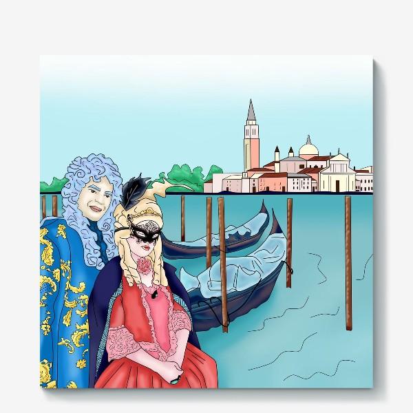 Холст «Итальянская раскраска. Венеция»