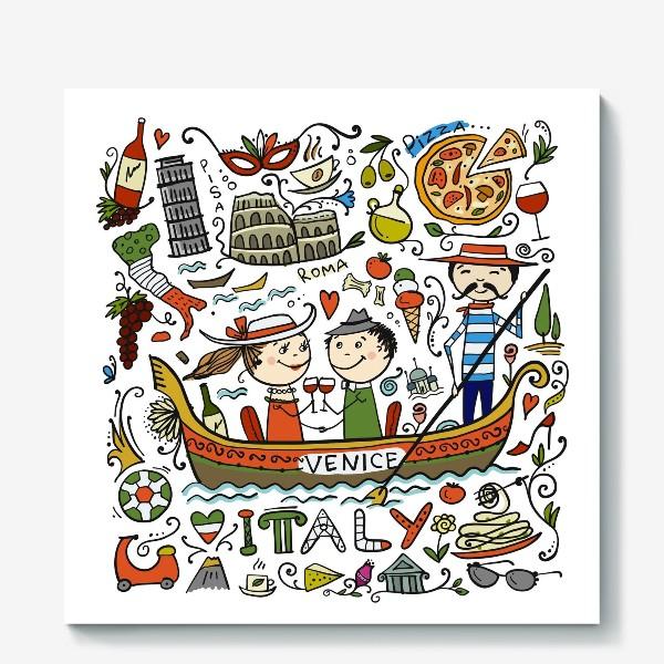 Холст «Итальянская Раскраска»