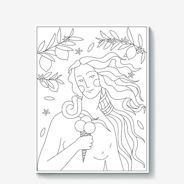 Холст «Рождение Венеры и джелато»