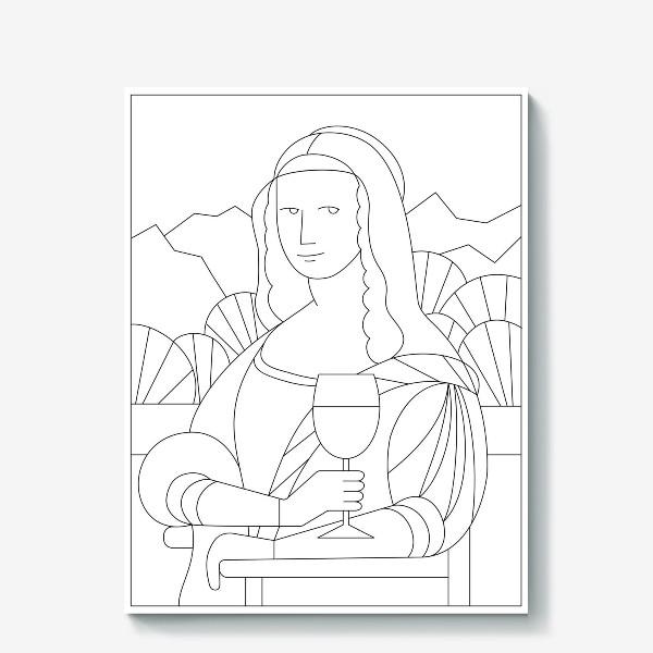 Холст «Джоконда и вино»