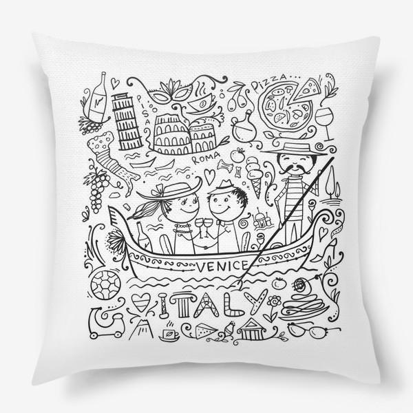 Подушка «Раскрась Италию!»