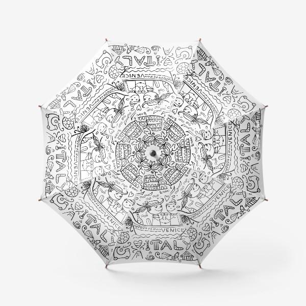 Зонт «Раскрась Италию!»