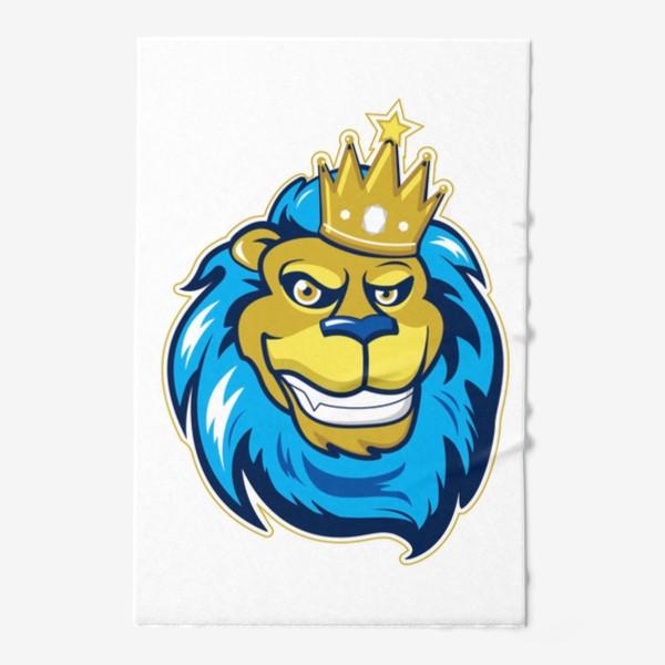 Полотенце «Лев - Король улыбки»