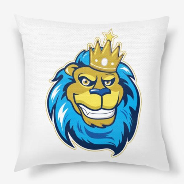 Подушка «Лев - Король улыбки»
