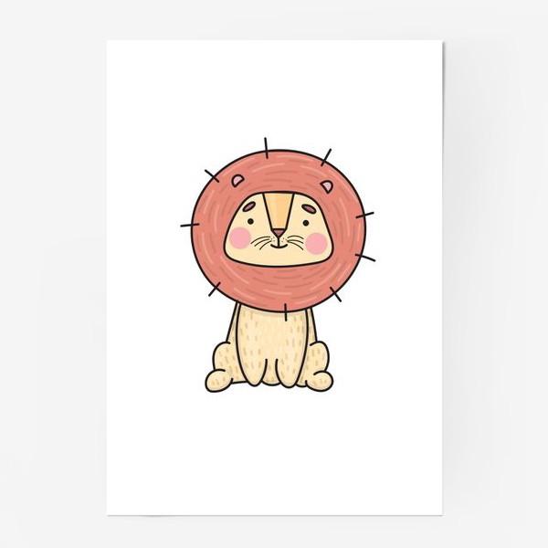 Постер «Львенок»