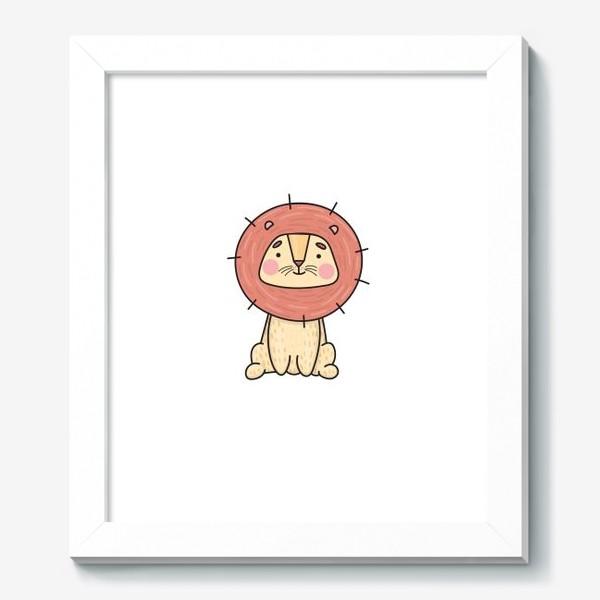Картина «Львенок»