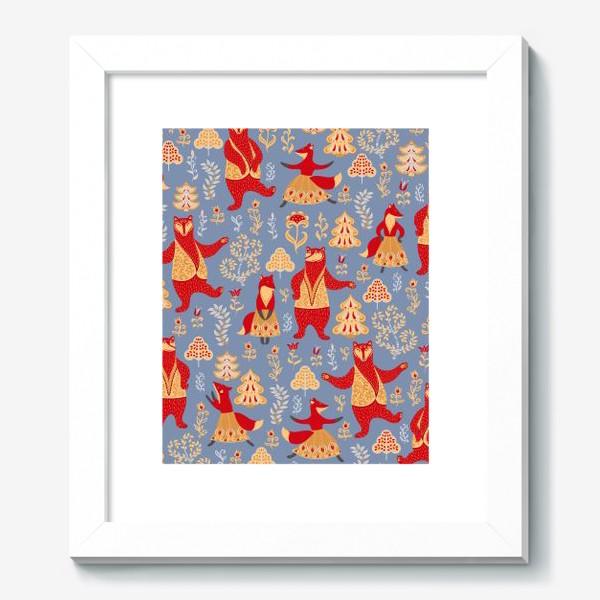 Картина «Танцующие медведи и лисы. Фольклорный стиль. »