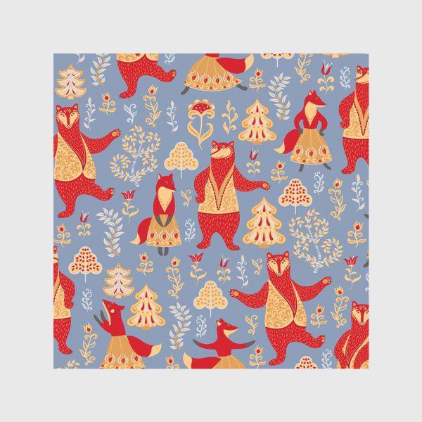 Скатерть «Танцующие медведи и лисы. Фольклорный стиль. »