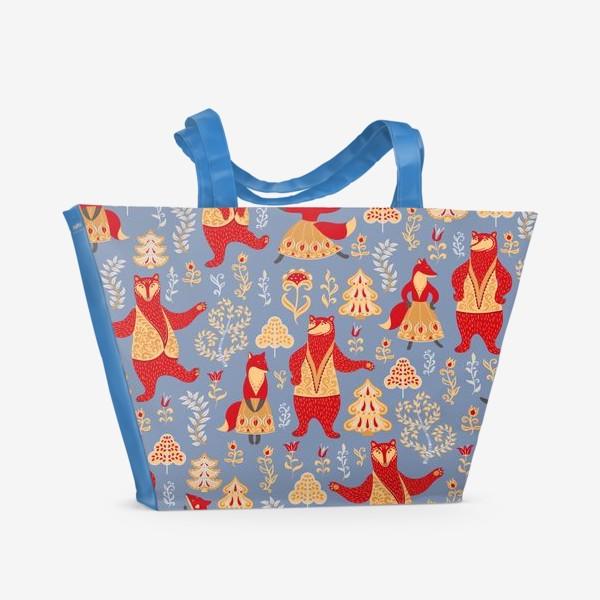 Пляжная сумка «Танцующие медведи и лисы. Фольклорный стиль. »