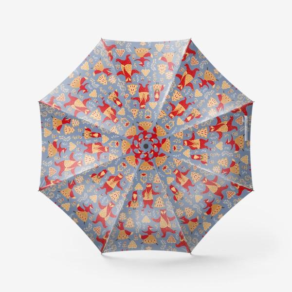 Зонт «Танцующие медведи и лисы. Фольклорный стиль. »