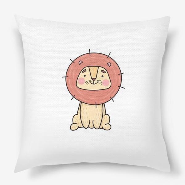 Подушка «Львенок»