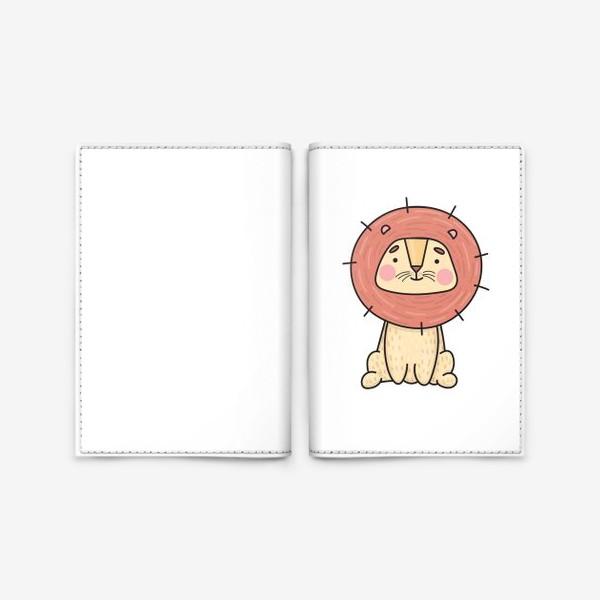 Обложка для паспорта «Львенок»