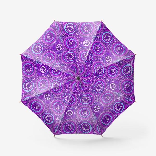 Зонт «Звёзды и луны»