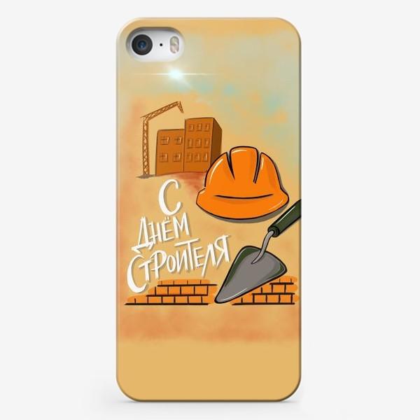 Чехол iPhone «С Днем строителя. Поздравление»