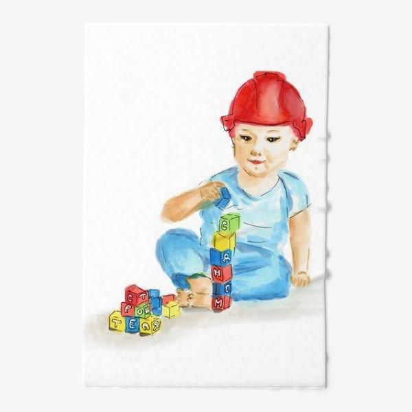 Полотенце «Маленький строитель»