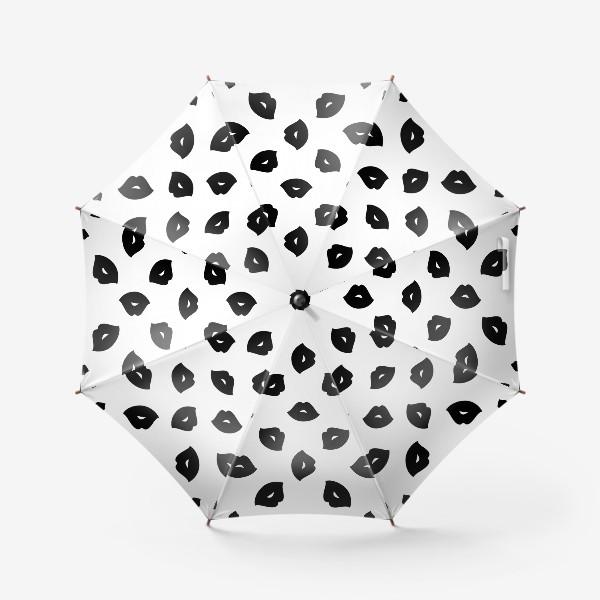 Зонт «Поцелуй»