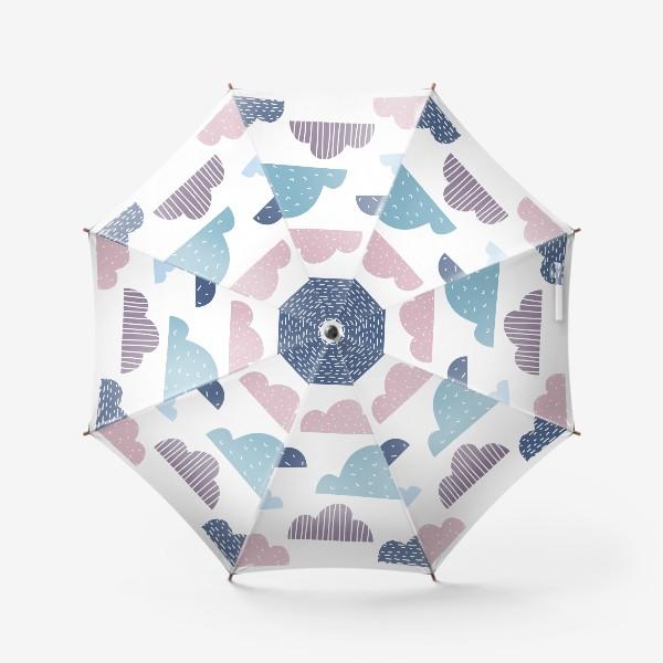 Зонт «Разноцветные тучки»