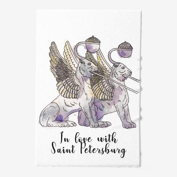 Полотенце «Санкт Петербург In love with Saint Petersburg »