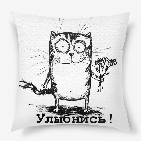 Подушка «Улыбайся»
