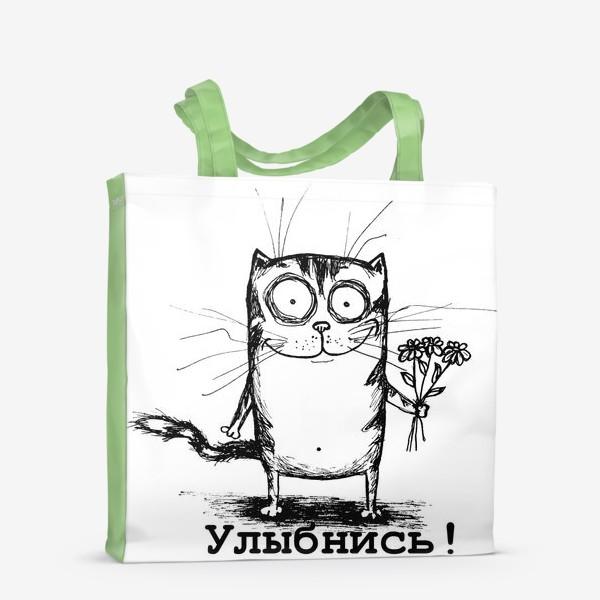 Сумка-шоппер «Улыбайся»