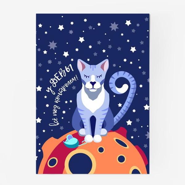 Постер «Подарок для ДЕВЫ»
