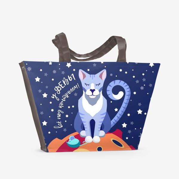 Пляжная сумка «Подарок для ДЕВЫ»