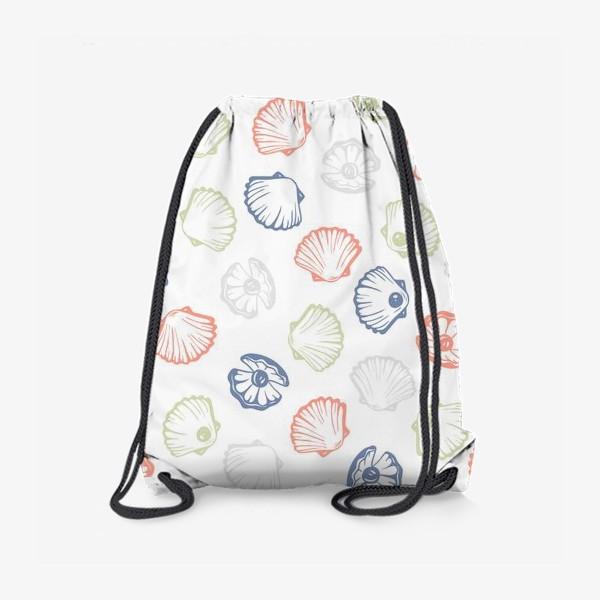 Рюкзак «Ракушки»