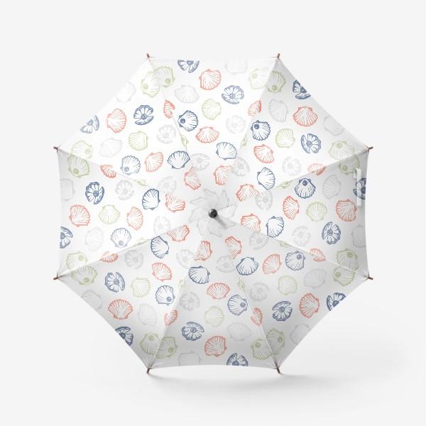 Зонт «Ракушки»