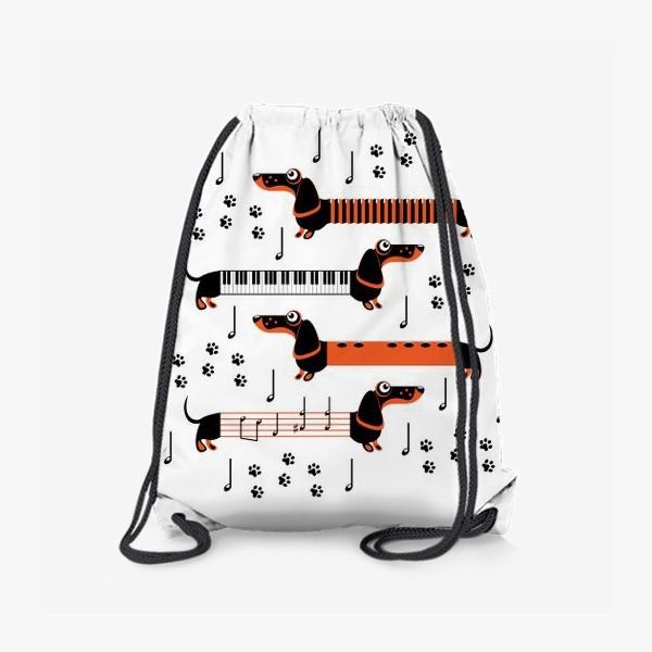 Рюкзак «Музыкальные таксы»