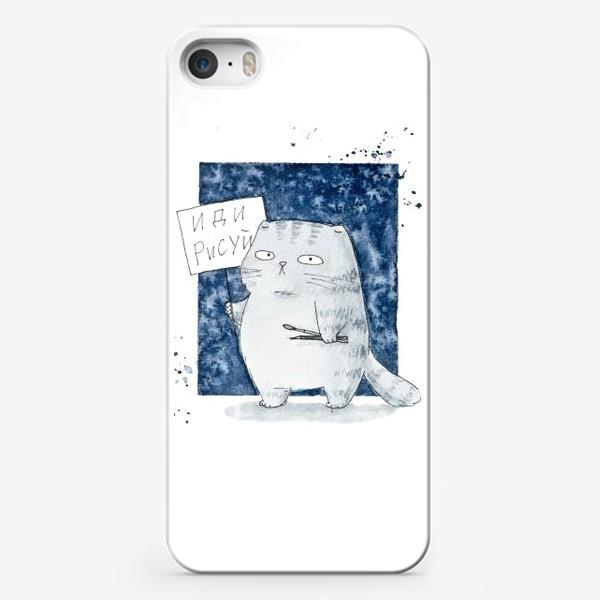 Чехол iPhone «Акварельный серый кот с табличкой Иди рисуй»