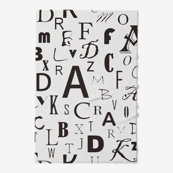 Полотенце «Черно-белый шрифт»