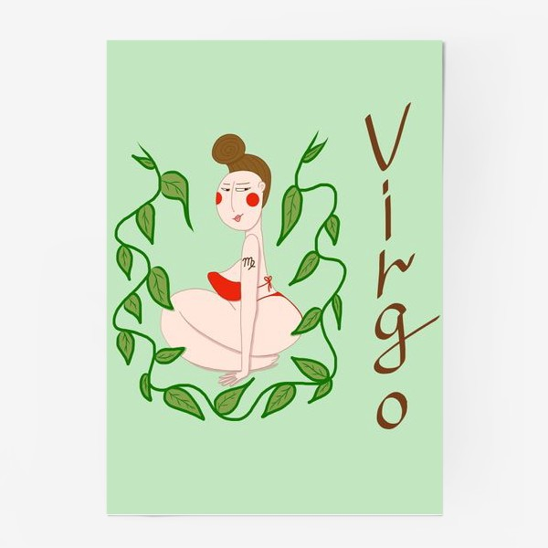 Постер «Дева. Подарок Деве. Знак зодиака Дева»