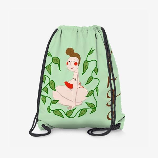 Рюкзак «Дева»