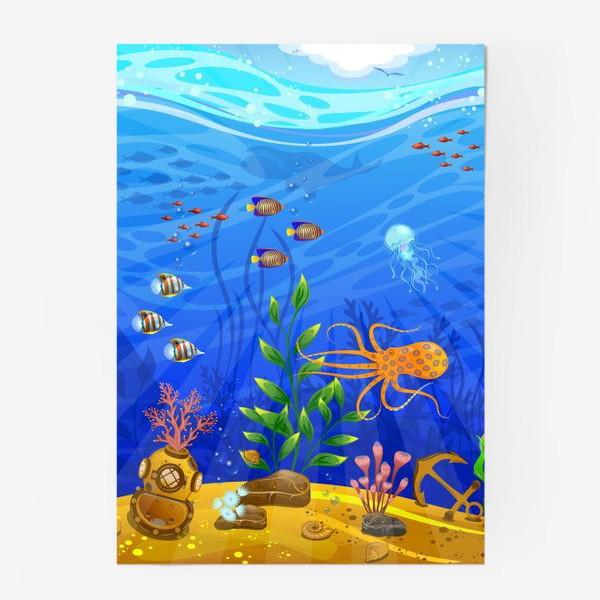 Постер «Подводный мир»