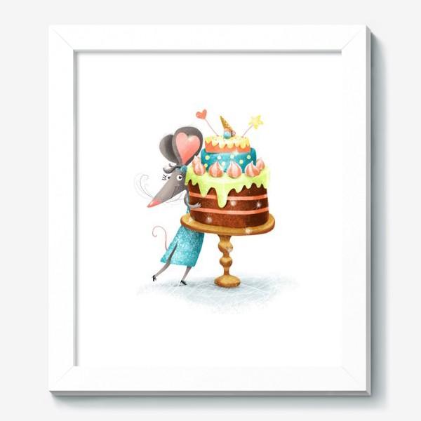 Картина «С праздником!»