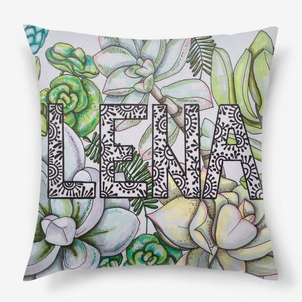 Подушка «Lena»