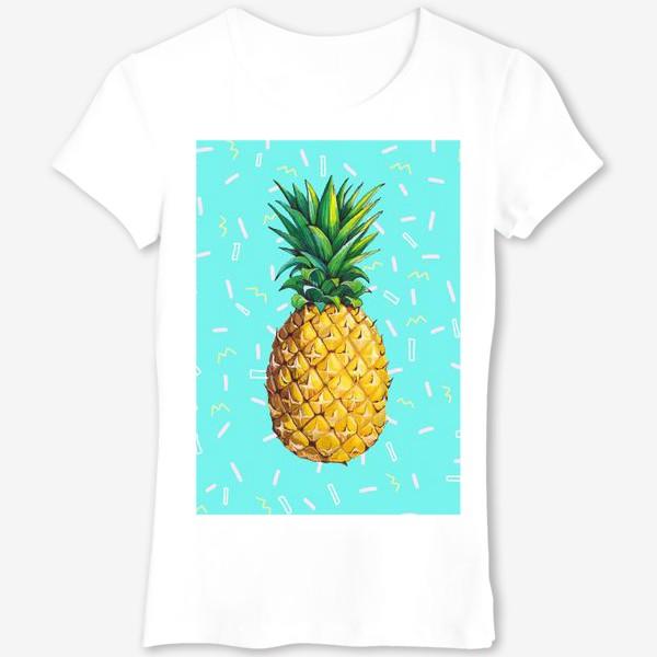 Футболка «Сочный ананас »