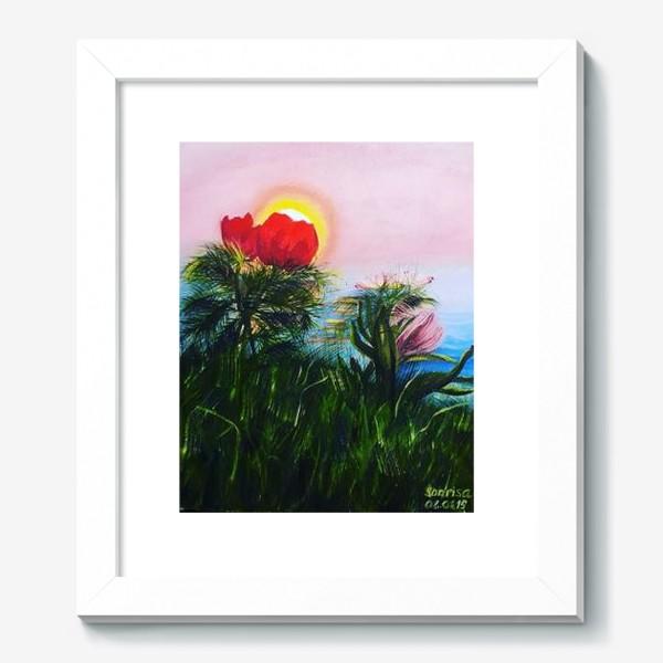 Картина «любование солнцем»