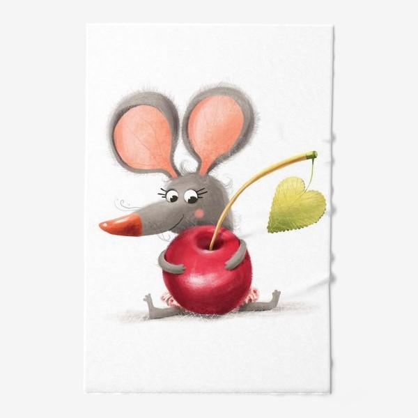 Полотенце «Мышка - вишенка»